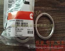 适配重庆康明斯K19工程机械系列发动机进气门座圈3086193/3086193