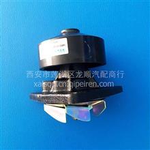 东风公司一中电气康明斯6CT发动机天龙天锦大力神紫罗兰水泵总成/C3966841