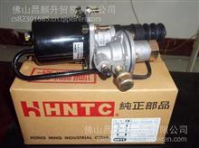 三菱日野实力五十铃离合器助力器70离合器分泵/642-09008