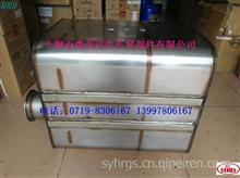 K4DD2-1205140,YG-DOCCAT,A03001 后处理器总成/K4DD2-1205140,YG-DOCCAT