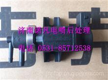 LS-D2000-201扬柴云内真空调节器电磁阀 2220127  / LS-D2000-201