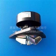 东风公司一中电气康明斯6L发动机天龙天锦大力神紫罗兰水泵总成/C4934058