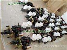东风军车猛士EQ2050液压助力器带制动总泵3510C21-001刹车总泵/3510C21-001