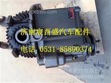 AC71603200507美驰中桥主减速器总成/AC71603200507