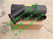 重汽豪沃T5G空滤器总成/ 810W08400-6031