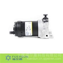 福尔盾  油水分离器  FS1098 总成  /FS1098 总成