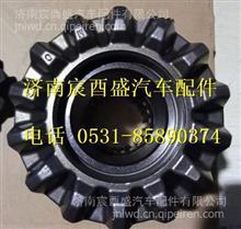 DZ90149326030陕汽汉德HD425半轴齿轮/ DZ90149326030