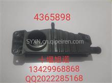 康明斯QSB/ISB/QSF/ISD/ISL/ISG/ISZ曲轴箱通风管呼吸室4365898/4365898