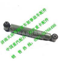 重汽豪沃T5G减震器/WG9731680031