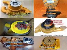 供应小松PC60-7水泵水箱液压油散热器节温器