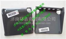 重汽豪沃T5G变速器辅助支撑支架(右)/752W41259-0009