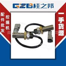 江苏纯正挖掘机YC460转速传感器M19批发厂家/T0411-17104
