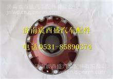HD90009410196陕汽汉德9.5T前轮毂/HD90009410196