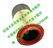 重汽豪沃T5G空滤滤芯/752W08400-6002