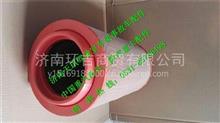 重汽豪沃T5G滤芯/ 710W08405-0021