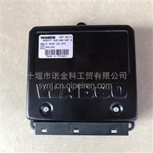 东风猛士EQ2050配件 东风猛士ABS电控单元 4460440970/4460440970