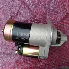 洋马S114815起动机S114817  S114884  S114883/S114815A  S114817A