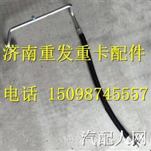 DZ14251841014陕汽德龙X3000蒸发器出管/DZ14251841014