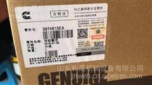 6C8.3机油冷却器芯3974815 3918175 东康服务站/3974815