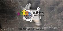 节温器壳080V06404-0098 曼发动机配件/080V06404-0098