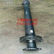 2202010-KD500东风天锦汽车风神4H发动机传动轴总成/2202010-KD500