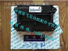 玉柴燃气控制器J5700-3823351/J5700-3823351