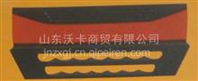 重汽豪沃A7面板WG1664110011,豪沃A7面罩、A7前脸/WG1664110011