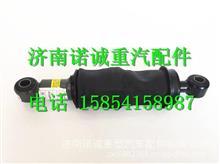 WG1664430201重汽豪沃T7H驾驶室前悬空气弹簧减振器总成/WG1664430201