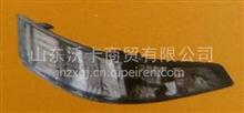 豪沃A7前示廓灯WG9925720003,4、豪沃A7遮阳罩灯/WG9925720003,4