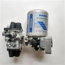 原装威伯科进口件奔驰干燥器9325001100