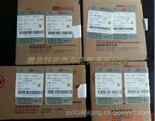 适配东风天锦汽车/东风4H发动机连杆轴瓦10BF11-05047/10BF11-05047