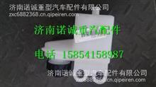 711W51501-6070汕德卡C7H离合器总泵油灌/711W51501-6070