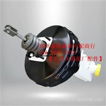 上汽大通V80真空助力器刹车总泵真空助力器真空泵制动泵原装配件/上汽大通原厂配件