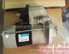 适配东风康明斯ISCE发动机用马达起动机4995641/4995641