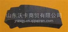 豪沃A7后翼子板WG1664230085,86,豪沃A7后挡泥板/WG1664230086