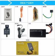 汽车定位器车载gps定位系统免安装gps