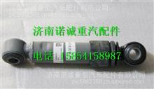 WG1664440100汕德卡C7H横向稳定减振器/WG1664440100