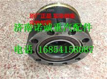 AZ4005415345重汽豪沃T5G轮毂轴承单元/ AZ4005415345