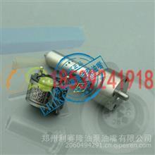 ERIKC艾瑞克_江铃凯运喷油器修理包9308Z622B L163PBD/7135-625