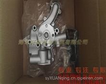 适配进口康明斯A2300发动机水泵4900796
