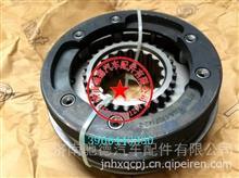 130T-1701140,法士特变速箱3-4档同步器/130T-1701140
