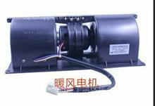 空调蒸发器/18642053656