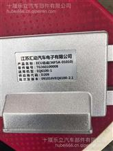 140汽油电喷电脑模块ECU总成/36F5A-01010  TG360100008