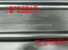 【37.2D-03142】东风EQ145蓄电池罩盖电瓶盖/37.2D-03142东风EQ145蓄电池罩盖电瓶盖