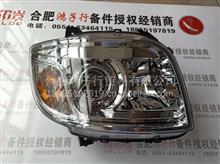 JAC江淮格尔发A5XA5WA5L前大灯总成原厂件92101/92102-Y4J16 /格尔发原厂配件批发零售