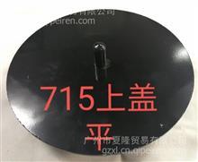 科曼715N气囊上盖带胶/SG-715N-00