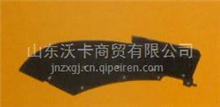 豪沃A7翼子板后段WG1661231009,8,豪沃A7轮眉/WG1661231008