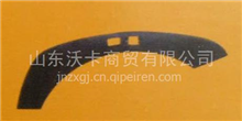 豪沃A7翼子板装饰板WG1664230011,12,豪沃A7轮眉/WG1664230012