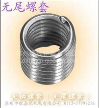 苏州无尾螺套厂家销售进口kato无尾螺套工具/kato无尾螺套价格