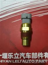 康明斯电喷压力传感器/3408627